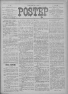 Postęp 1912.07.24 R.23 Nr166