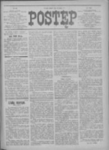 Postęp 1912.07.26 R.23 Nr168