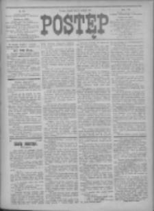Postęp 1912.08.06 R.23 Nr177