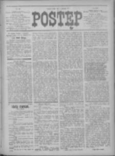 Postęp 1912.08.07 R.23 Nr178