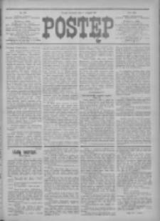 Postęp 1912.08.08 R.23 Nr179