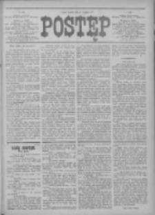 Postęp 1912.08.17 R.23 Nr186