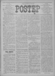 Postęp 1912.09.10 R.23 Nr206