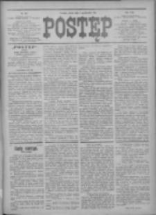 Postęp 1912.10.01 R.23 Nr224