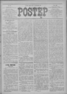 Postęp 1912.10.04 R.23 Nr227