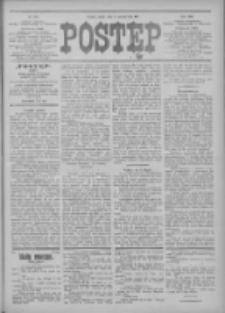 Postęp 1912.10.11 R.23 Nr233