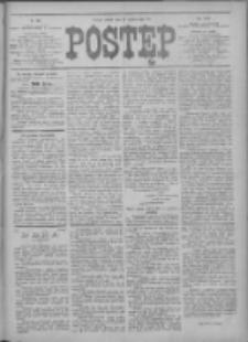 Postęp 1912.10.25 R.23 Nr245