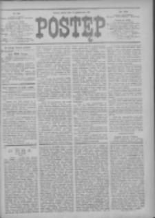 Postęp 1912.10.26 R.23 Nr246