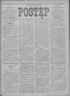 Postęp 1912.11.01 R.23 Nr251