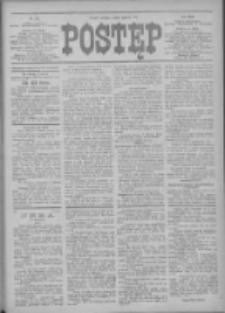 Postęp 1912.12.01 R.23 Nr275