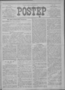 Postęp 1912.12.12 R.23 Nr284