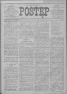Postęp 1912.12.13 R.23 Nr285