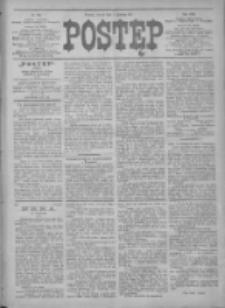 Postęp 1912.12.17 R.23 Nr288