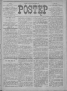 Postęp 1912.12.19 R.23 Nr290