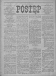 Postęp 1912.12.24 R.23 Nr294