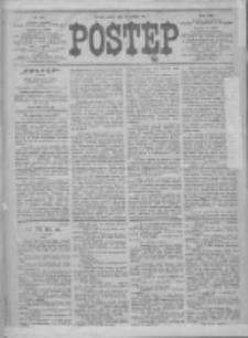 Postęp 1912.12.28 R.23 Nr296