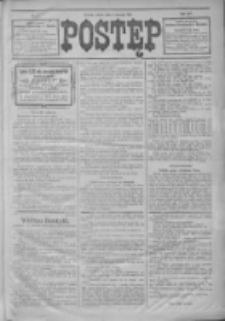 Postęp 1914.01.03 R.25 Nr2