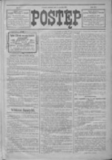 Postęp 1914.01.04 R.25 Nr3