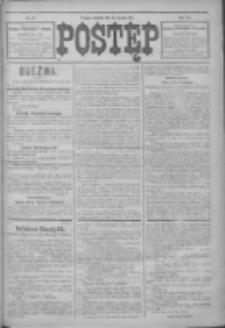 Postęp 1914.01.25 R.25 Nr20