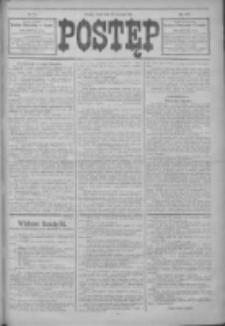 Postęp 1914.01.28 R.25 Nr22