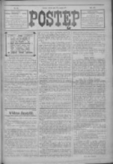 Postęp 1914.01.31 R.25 Nr25