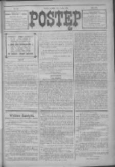 Postęp 1914.02.05 R.25 Nr28