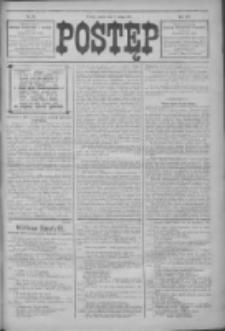 Postęp 1914.02.07 R.25 Nr30