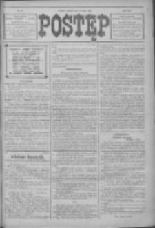 Postęp 1914.02.08 R.25 Nr31