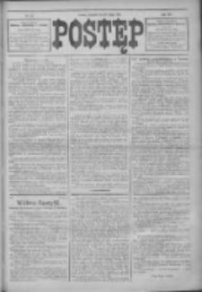 Postęp 1914.02.15 R.25 Nr37