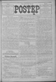 Postęp 1914.02.19 R.25 Nr40