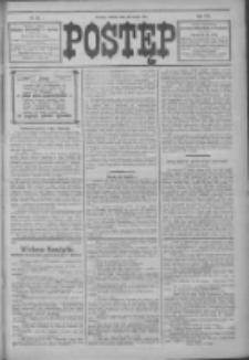 Postęp 1914.02.28 R.25 Nr48