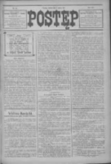 Postęp 1914.03.07 R.25 Nr54