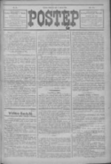Postęp 1914.03.08 R.25 Nr55
