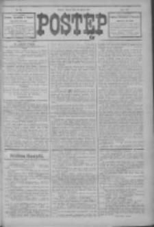 Postęp 1914.03.10 R.25 Nr56
