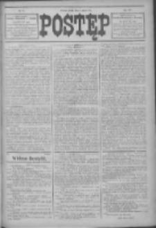 Postęp 1914.03.11 R.25 Nr57