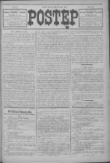 Postęp 1914.03.12 R.25 Nr58