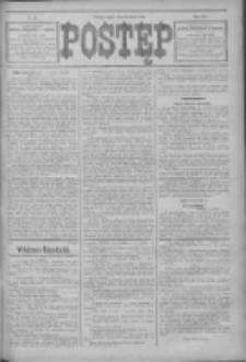 Postęp 1914.03.14 R.25 Nr60