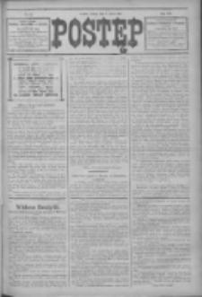 Postęp 1914.03.17 R.25 Nr62