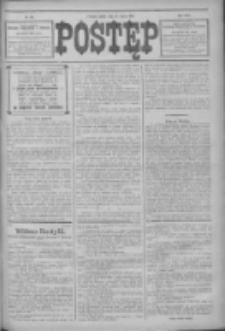 Postęp 1914.03.20 R.25 Nr65