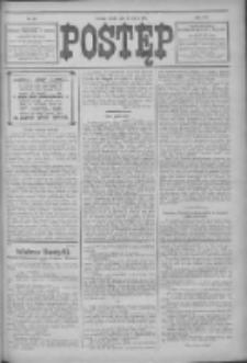 Postęp 1914.03.21 R.25 Nr66