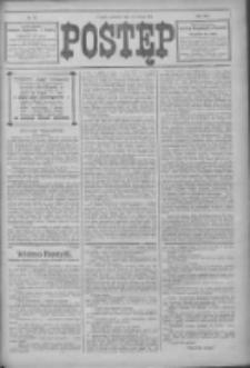 Postęp 1914.03.26 R.25 Nr70