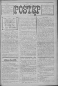 Postęp 1914.03.27 R.25 Nr71