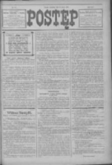 Postęp 1914.03.29 R.25 Nr73