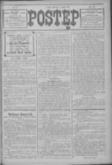 Postęp 1914.04.01 R.25 Nr75