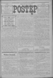 Postęp 1914.04.02 R.25 Nr76
