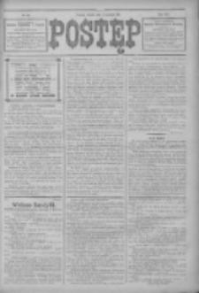 Postęp 1914.04.07 R.25 Nr80