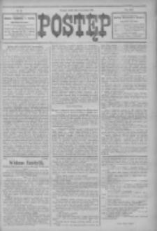Postęp 1914.04.08 R.25 Nr81