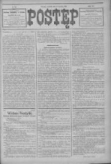 Postęp 1914.04.09 R.25 Nr82