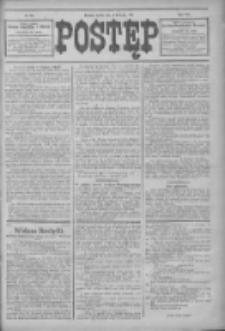 Postęp 1914.04.11 R.25 Nr84