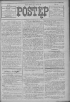 Postęp 1914.04.12 R.25 Nr85